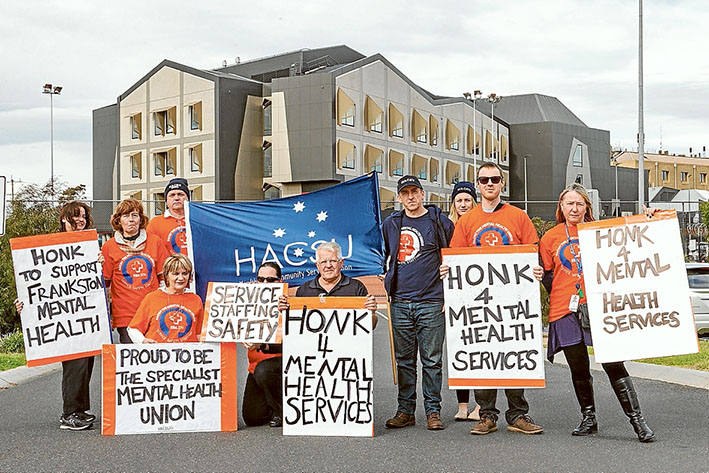 Hospital protest: Mental health staff unhappy at staffing levels amid violent assaults by some patients. Picture: Gary Sissons